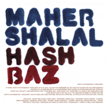 Maher Shalal Hash Baz & Bill Wells - How's Your Bassoon, Turquoirs?